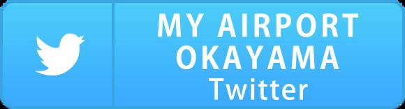 MY AIRPORT OKAYAMA Twitter