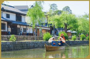 岡山市 旅行